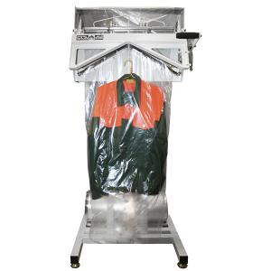 Упаковщик одежды Вязьма УПВО-2.32