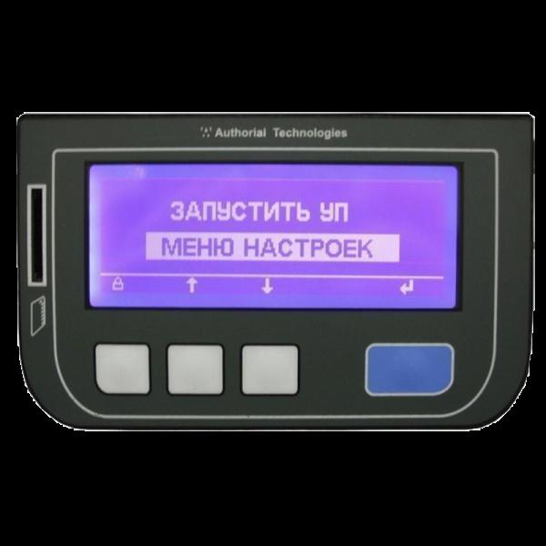 Управление МСУ-402